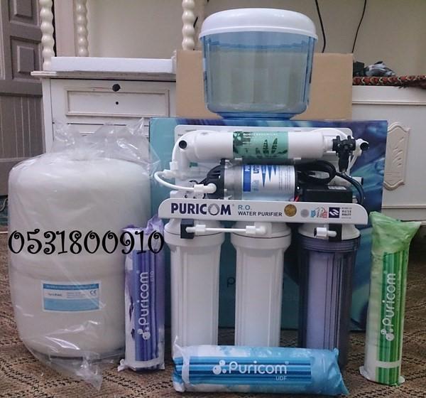 أجهزة تحلية وتنقية المياه المنزلية