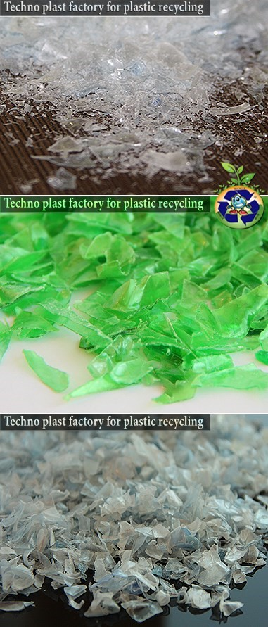 Techno Plast Factory For Plastic Recycling PET ‏